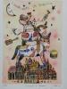 Opere disponibili  Acqueforti e stampe :: I musicanti di Brema  20x30cm  150€